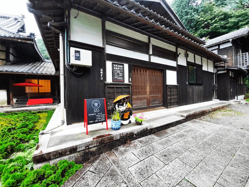 滋賀県米原市-青岸寺-喫茶去kissa-ko-カフェ-入り口