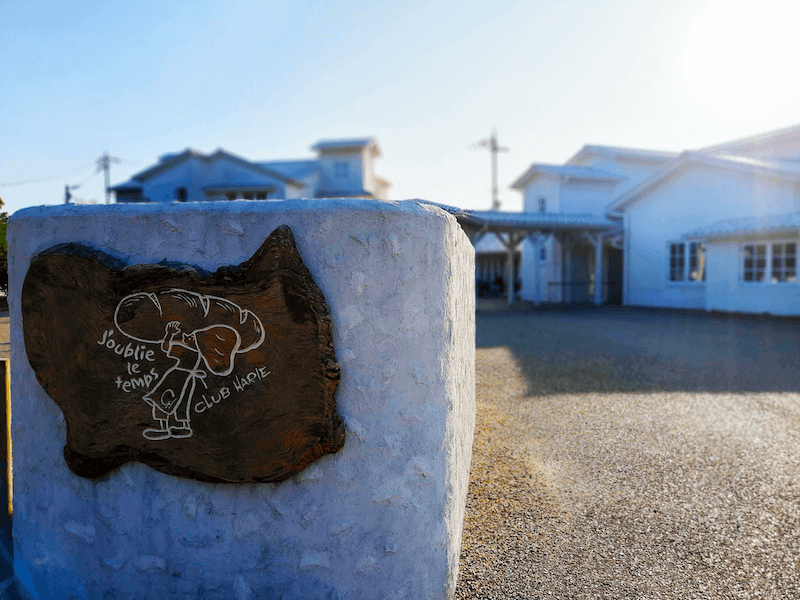 滋賀県-琵琶湖-景色-レイクビュー-カフェ-たねや-クラブハリエ-clubharie-