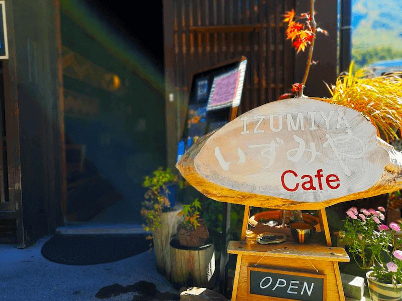 長野県-塩尻市-中山道-奈良井宿-カフェ-宿場Caféいずみや