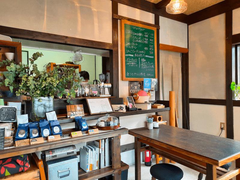滋賀県-東近江市-五個荘町-カフェ-珈琲屋-cafe-coffee-珈悦焙煎処-メニュー-menu-コーヒー豆