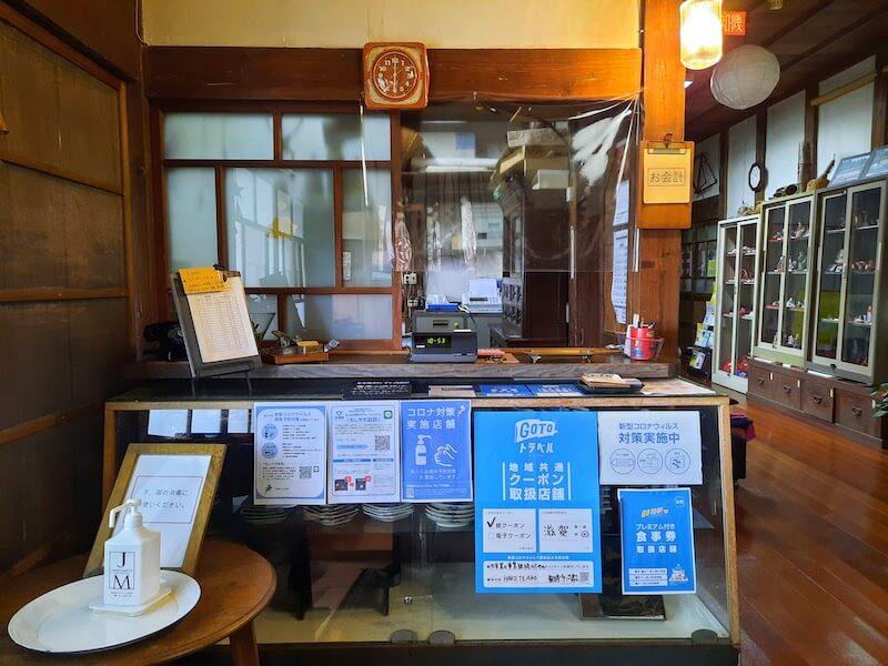 滋賀県-近江八幡市-円山町-ユースホテル-カフェ-ハコテアコ-hakoteako-レジ