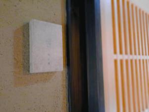 滋賀県-近江八幡市-玉屋町-カフェ-さんずい-氵-ホテル-部屋-石の間