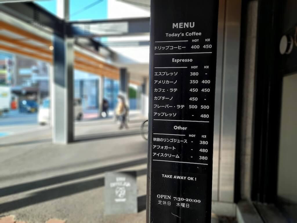 滋賀県-彦根市-古沢町-カフェ-cafe-micro-lady-マイクロレディーコーヒースタンド-珈琲-コーヒーcoffee-メニュー-menu