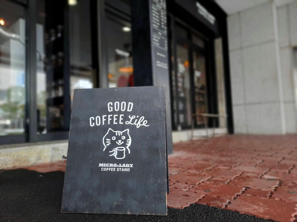 滋賀県-彦根市-古沢町-カフェ-cafe-micro-lady-マイクロレディーコーヒースタンド-珈琲-コーヒーcoffee-ロゴ-立て看板