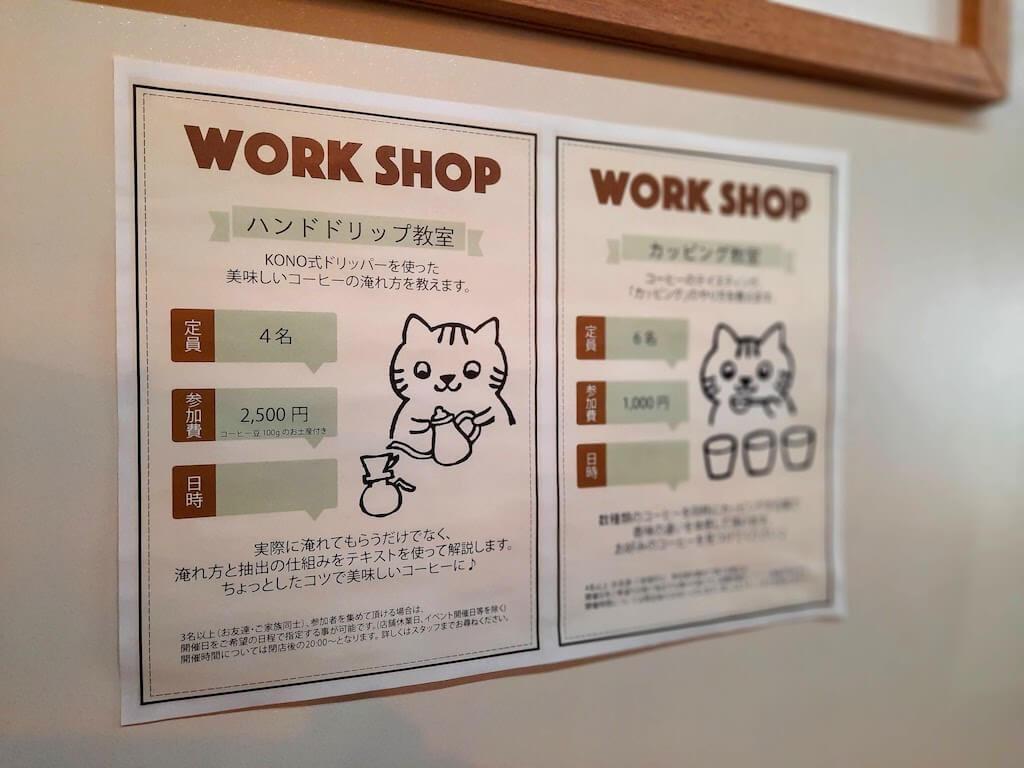 滋賀県-彦根市-古沢町-カフェ-cafe-micro-lady-マイクロレディーコーヒースタンド-珈琲-コーヒーcoffee-体験教室