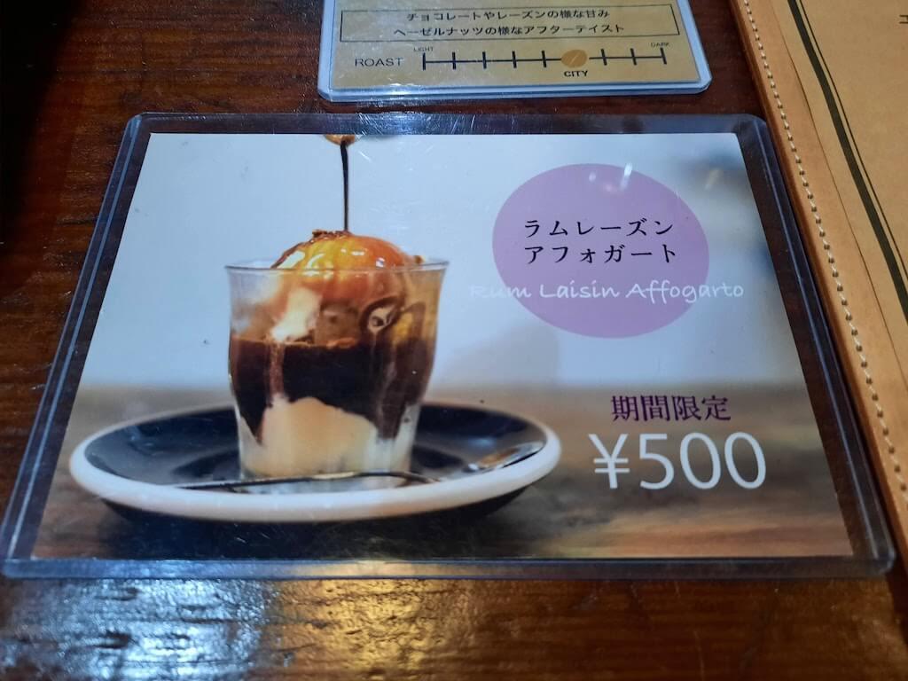 滋賀県-彦根市-古沢町-カフェ-cafe-micro-lady-マイクロレディーコーヒースタンド-珈琲-コーヒーcoffee-期間限定メニュー