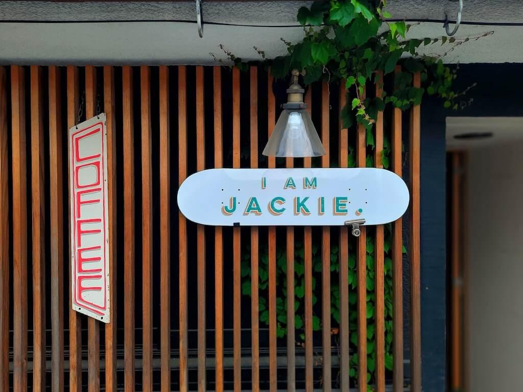 滋賀カフェ-滋賀県-彦根市-カフェ-iamjackie-ハンバーガー